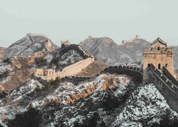 Binance to suspend services for Chinese users by year-end
